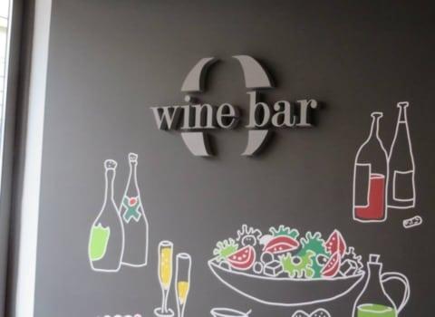 Predstavljanje 6 vrhunskih vina u Oranž wine baru 9