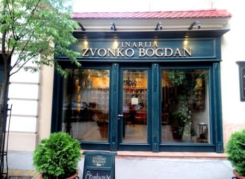 WOWice u posjeti: impresivna vinarija Zvonko Bogdan 9